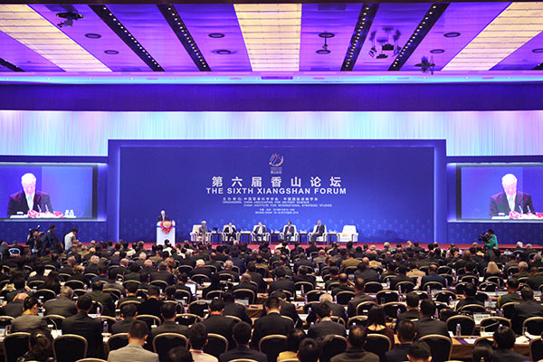 6th Xiangshan Forum, Beijing, October 2015 (Photo/Xinhua)